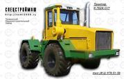 Сельскохозяйственный трактор К-700,  К-701,  К-702,