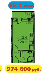 1 к.кв.-студия 20, 1 м. от застройщика в Подмосковье,  г. Раменское,  974 600 руб.