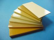 стеклотекстолит