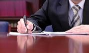 Юрист ведет дела в судах Хабаровска и Биробиджана