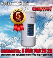 Водонагреватель косвенный Galmet Польша