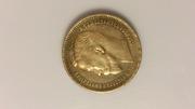 Продам монету: Николай II,  1 рубль 1908 года (Э-Б),  серебро