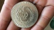 Монета кванг-тунг провинция 127 лет серебро