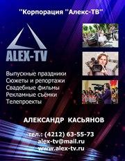 Профессиональные видеоуслуги,  обучение на tv-курсах