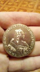 Продам монета рубль 1749 г Екатерина .