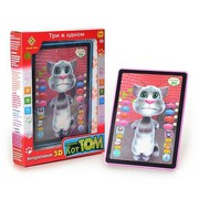 Детский интерактивный 3D планшет. Кот Том 3 в 1.