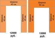 Гаражные полки в Хабаровске