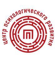 Услуги психолога в Хабаровске