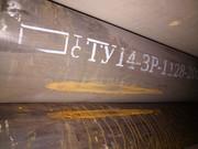 Трубы газлифтные ТУ 14 3Р 1128 2000 сталь 09Г2С в наличии на крытом складе.