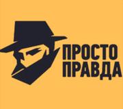 Услуги детективного агентства,  частный детектив