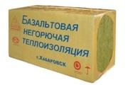 Оцинкованная сталь скорлупа ППУ маты прошивные трубы ППУ полиэтиленовы